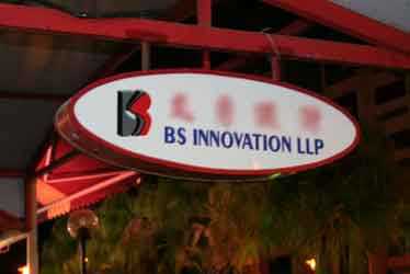 BS innovation