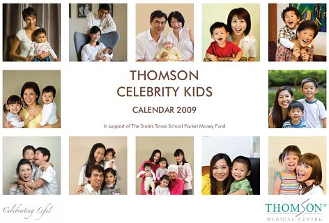 Are you a Thomson Medical Centre young talent?