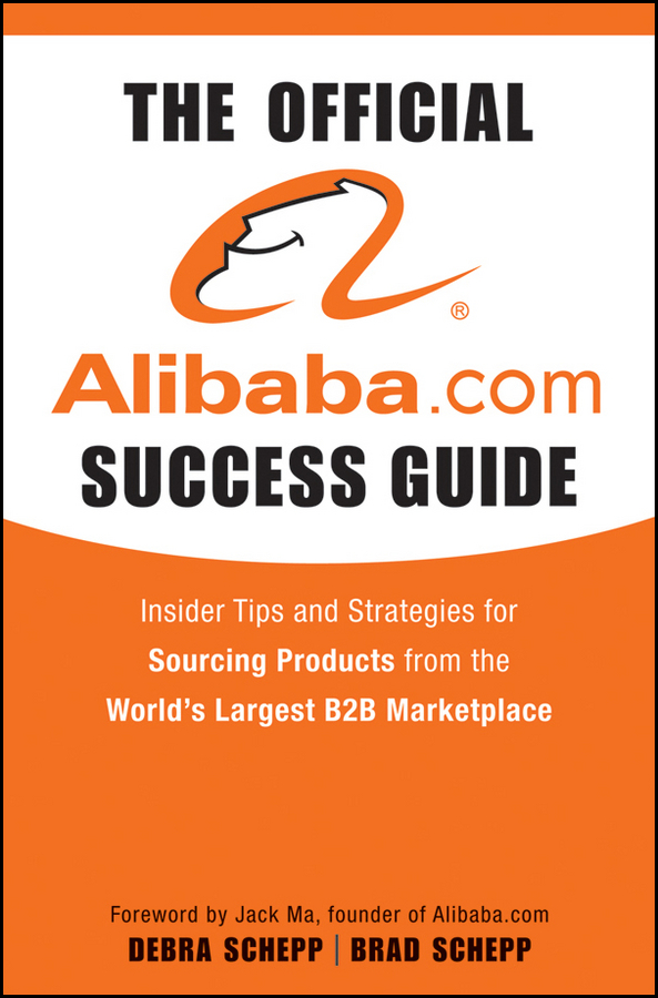 Alibaba.com Success Guide