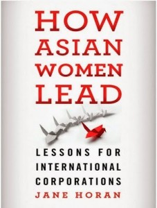 How Asian Women Lead