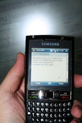 ogywawa message