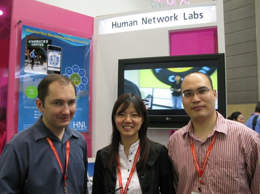 Goh Yiping (centre) of Human Network Labs.