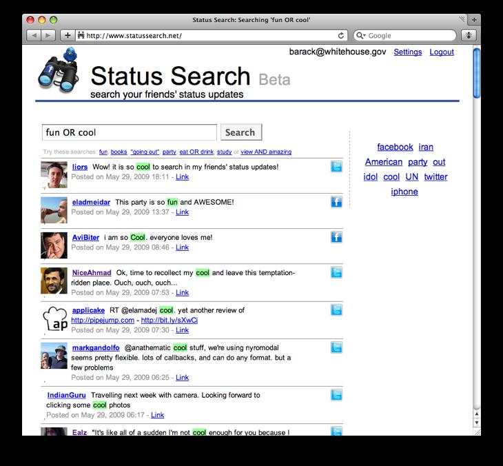 Status Search