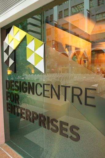 Exterior of Design Centre for Enterprises.