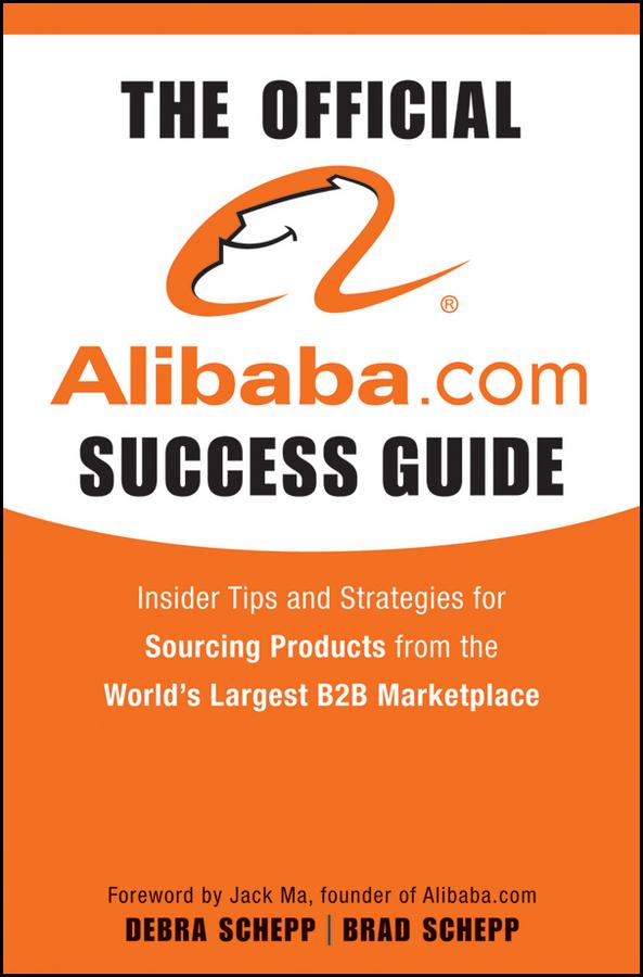 Alibaba.com Success Guide