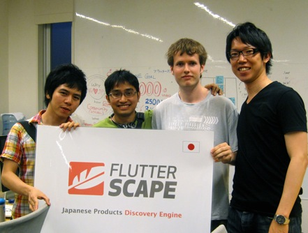 FlutterScape